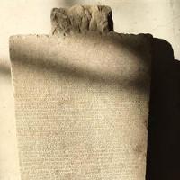 Phiến đá khắc hợp đồng thuê đất cổ ở Thổ Nhĩ Kỳ