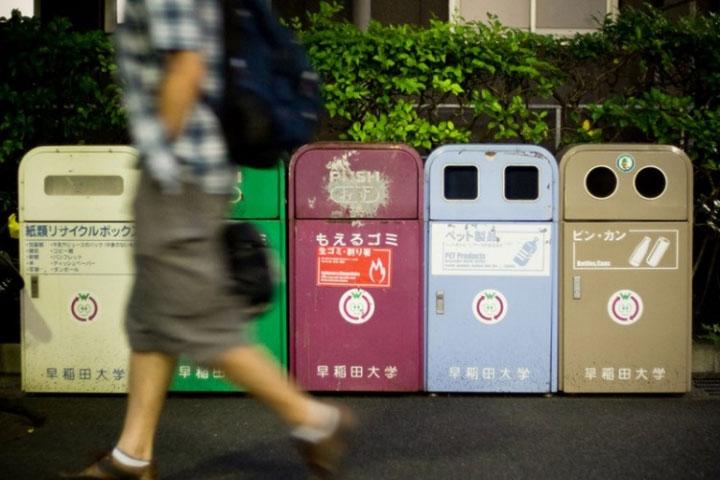 Thùng rác công cộng ở Nhật.