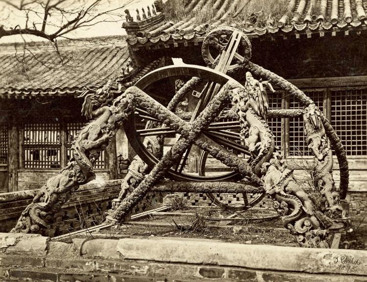 Nhà Thanh đã chế tạo ra công cụ quan sát thiên văn bằng đồng, được đặt tại đài quan sát thiên văn Hoàng gia.