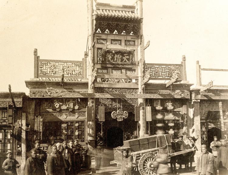 Người dân mua bán nhộn nhịp trước cửa hiệu thuốc lá giữa kinh thành Bắc Kinh.