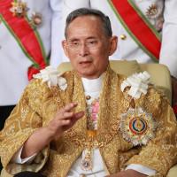 Đám tang hoàng gia Thái Lan có thể sẽ được tổ chức như thế nào?
