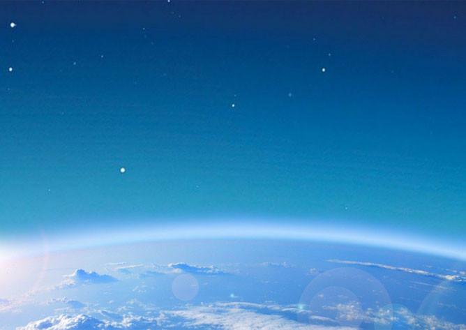 Bầu khí quyển như thế này đây.