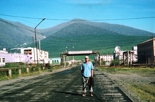 Làng Oymyakon vào mùa hè.