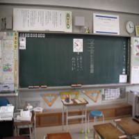 5 điều thú vị về hệ thống giáo dục Nhật Bản khiến cả thế giới phải ghen tị