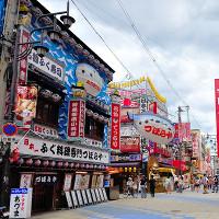 Tại sao đường phố Nhật Bản hầu như không có tên?