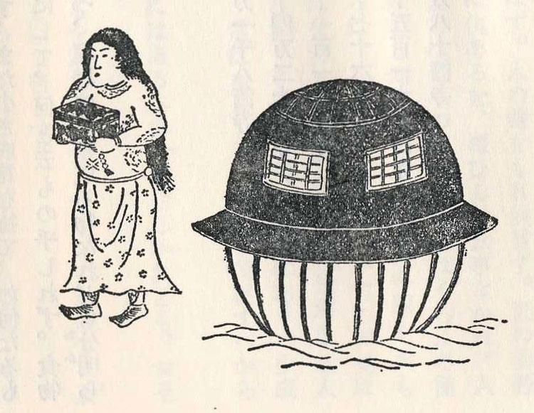 Tranh miêu tả phi thuyền Utsuro-bune bởi Kyokutei Bakin (1825).