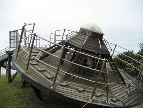 Mô hình phi thuyền Utsuro Bune.