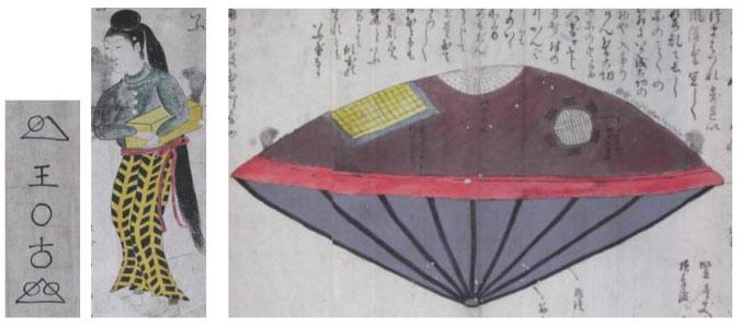 Cuộc chạm trán Utsuro Bune – Phải chăng phi thuyền hình UFO này có nguồn gốc ngoài Trái Đất?