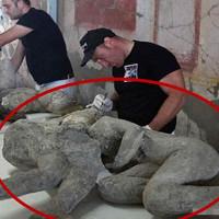 Cặp vợ chồng bị chôn vùi bởi dung nham núi lửa, không tách rời sau cả ngàn năm