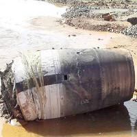 Vật thể bí ẩn rơi xuống Myanmar