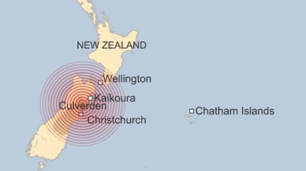 Tâm chấn các vụ động đất xảy ra rất gần nhau.