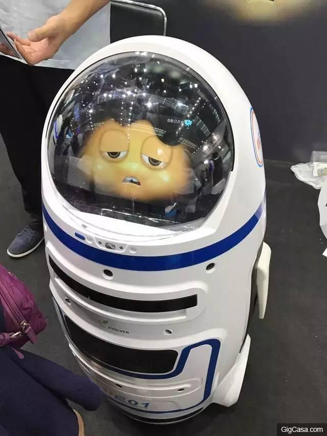 Robot Chubby được trưng bày tại hội chợ công nghệ cao ở Trung Quốc.