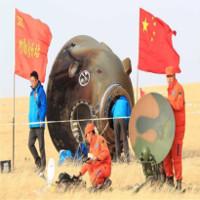 Phi hành gia Trung Quốc trở về Trái Đất sau một tháng trên vũ trụ