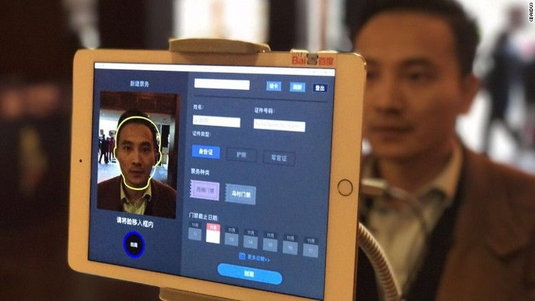 Thị trấn Wuzhen, Trung Quốc thử nghiệm công nghệ nhận diện khuôn mặt thay vé vào cổng.