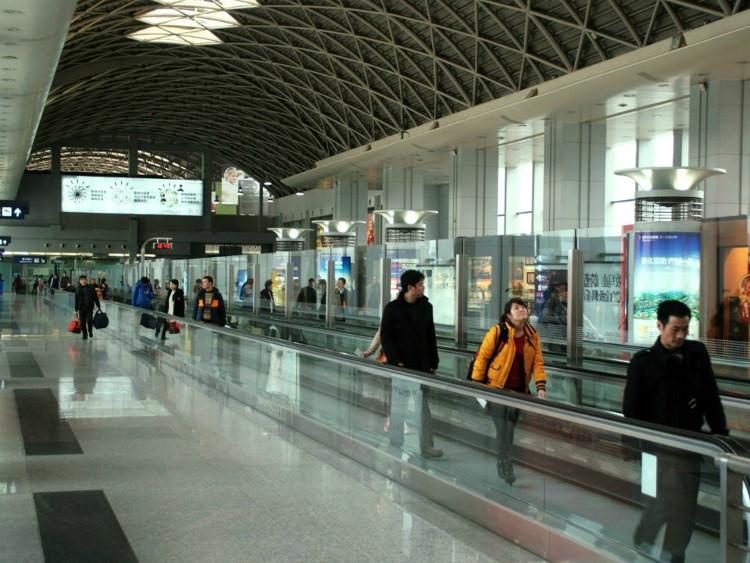 Thành Đô Song Lưu sân bay