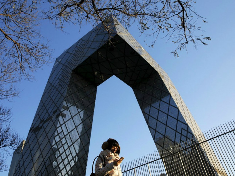 Trụ sở truyền hình Trung ương Trung Quốc