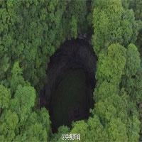 Trung Quốc phát hiện cụm hố sụt sâu hơn 100m