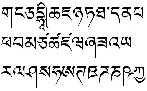 Kiểu chữ Tây Tạng với đường nét như lối viết chữ đẹp truyền thống.
