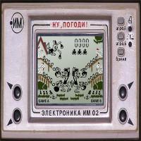 Cùng xem lại bộ sưu tập đồ hi-tech Xô Viết lừng lẫy một thời (Phần 1)