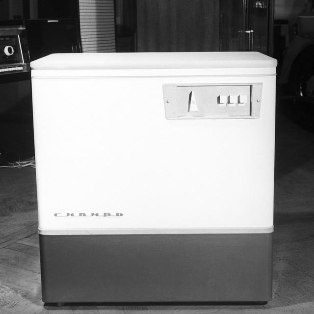 """Máy giặt """"Sibir-5""""."""