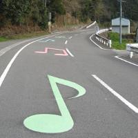 Con đường âm nhạc: Đến đây bạn sẽ được chơi nhạc bằng chính xe của mình