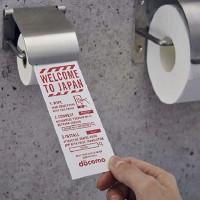 """Nhật Bản thử nghiệm """"giấy vệ sinh"""" cho smartphone trong sân bay"""