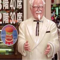 Kỳ lạ người Nhật ăn Giáng Sinh với gà rán KFC