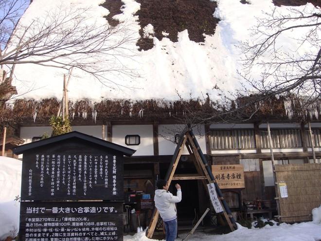 Ngôi nhà cổ 200 năm tuổi.