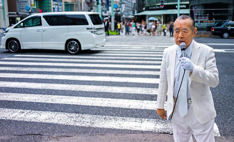 Vị giáo sư 87 tuổi với hơn 3500 bằng sáng chế Yoshiro Nakamatsu.