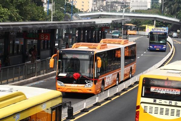 Hệ thống siêu buýt trên cũng có thiết kế, hệ thống dịch vụ và cơ sở vật chất chuyên biệt.