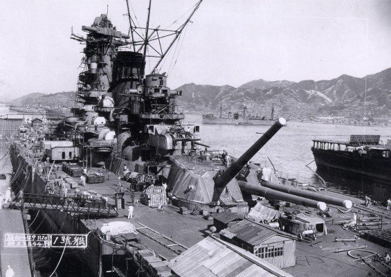 7 battleships once notorious on world charts