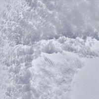 Phát hiện cầu thang khổng lồ bí ẩn ở Nam Cực?