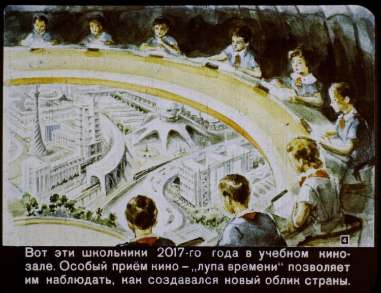 Học sinh sử dụng thiết bị đặc biệt để xem quá trình phát triển đất nước Liên Xô.