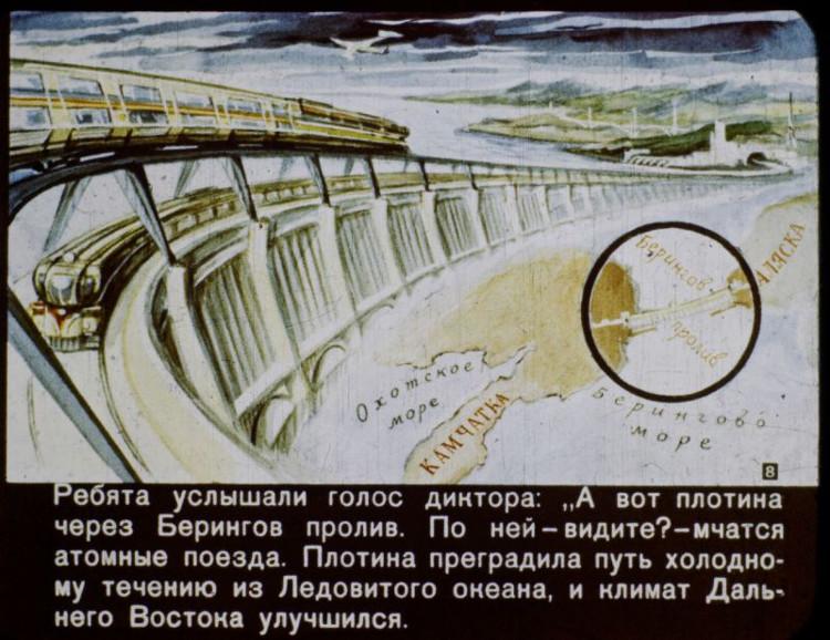 Liên Xô dự đoán về viễn cảnh mọi thứ có thể chạy bằng năng lượng nguyên tử, kể cả đoàn tàu.