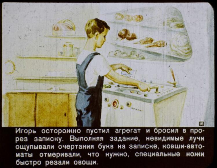 Cậu bé Igor dùng máy tự động để tạo ra đồ ăn sáng.