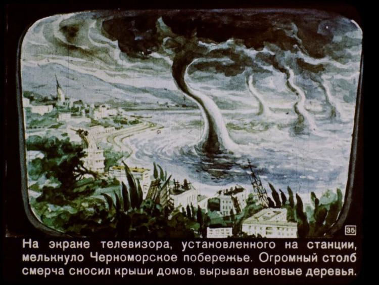 Tham vọng chế ngự thiên nhiên được Liên Xô dự đoán.