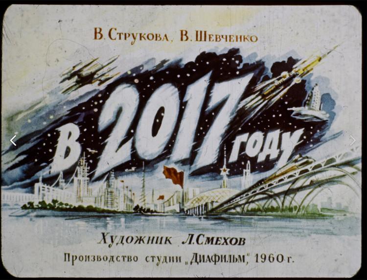 Đoạn phim mô tả mong muốn của người Nga thời Liên xô trong năm 2017.