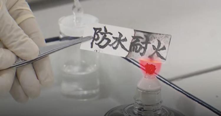 Giấy chống cháy do các nhà khoa học Trung Quốc phát minh ra.