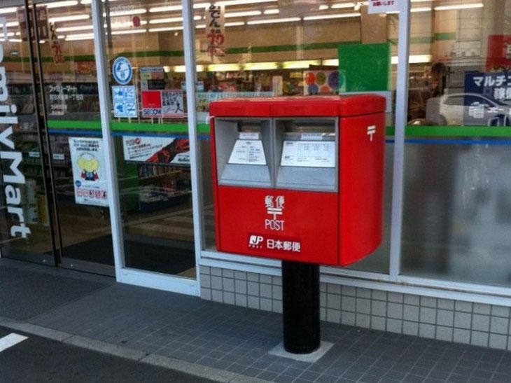 Với loại hòm đặc biệt, bạn sẽ không phải xếp hàng dài cả ngày ở bưu điện để kí gửi hay nhận bưu kiện nữa.