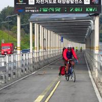 """""""Con đường Mặt trời"""" dành cho xe đạp độc nhất vô nhị tại Hàn Quốc"""