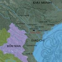 45 tấm bản đồ Việt Nam qua các giai đoạn từ thế kỷ 10 (phần 3)