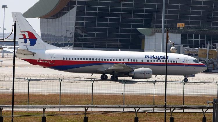 Máy bay mang số hiệu MH370 của hãng hàng không Malaysia Airlines mất tích 3 năm trước đến giờ vẫn chưa tìm thấy.