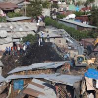 Vụ lở đất ở núi rác ở Ethiopia: Số người thiệt mạng tăng lên 48