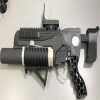 Hệ thống in 3D chế tạo súng phóng lựu trong 35 tiếng
