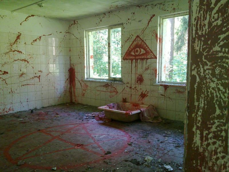 Một ngôi nhà bỏ hoang tại Virginia đầy rẫy những vết tích đáng sợ.