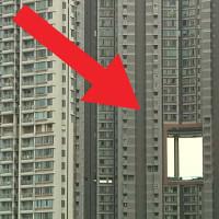 Video: Lý giải lỗ hổng giữa những tòa nhà chọc trời ở Hong Kong
