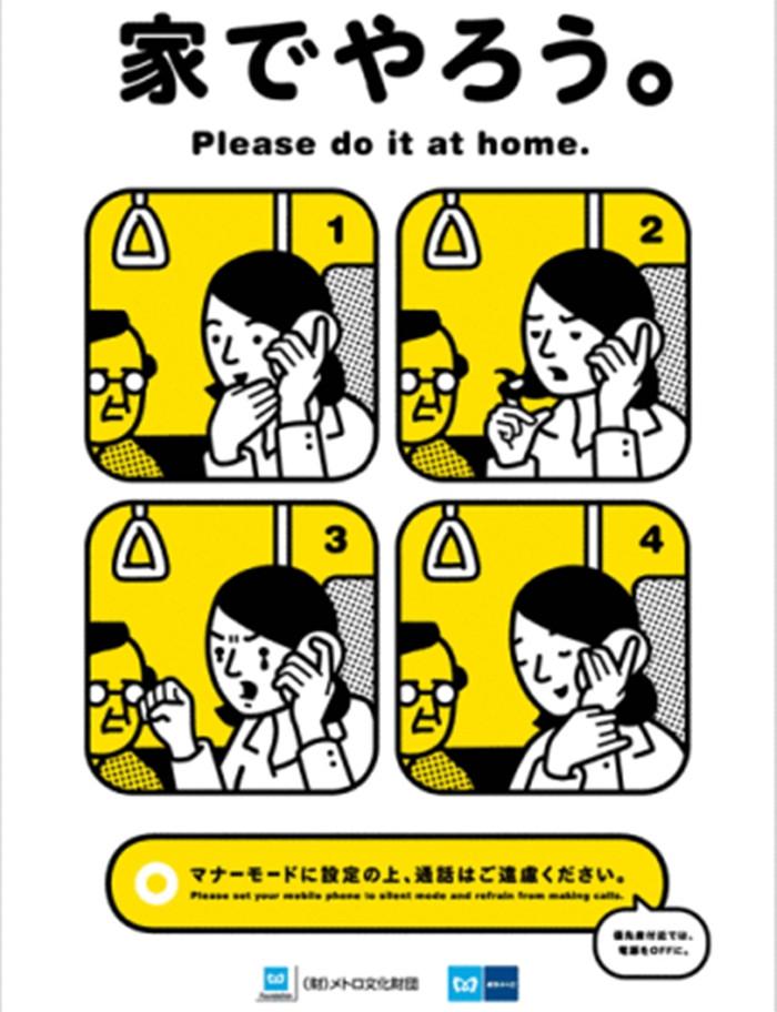 Nếu là 1 cuộc gọi điện thoại tranh cãi thì rất có thể bạn sẽ bị mời xuống ngay ở ga kế tiếp.