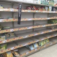 """Nguyên nhân thực sự khiến Nhật Bản rơi vào """"Đại khủng hoảng khoai tây chiên"""""""