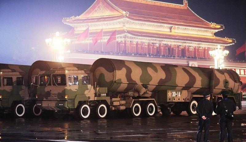 Tên lửa DF-31A