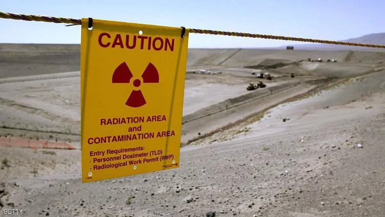 Vụ sập hầm xảy ra tại cơ sở hạt nhân Hanford.